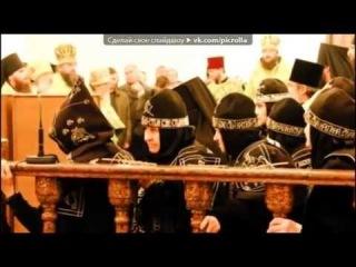 песня о маме - поют сестры Свято-Успенского монастыря