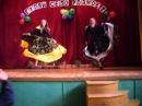 Танец Цыганочка с выходом гостя...