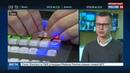 Новости на Россия 24 В Туле начинается региональное вещание на телеканале Россия 24