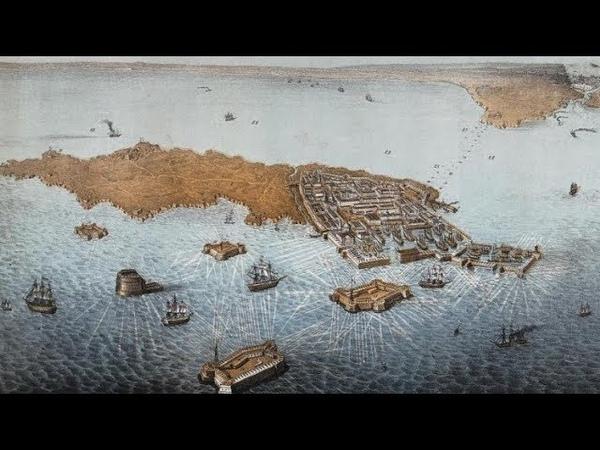 «Кронштадтская крепость три века истории»