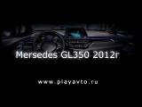 Магнитола LeTrun на Mercedes GL350 2012 года