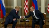 АГЕНТЫ СМИТ Трамп и Путин рукопожатие