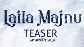 Laila Majnu | Official Teaser | Tripti Dimri | Avinash Tiwary | Imtiaz Ali | Ekta Kapoor