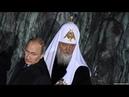 В России все в ауте но в Москве считают что вoйна против Укpаинcкой цeркви еще не проиграна