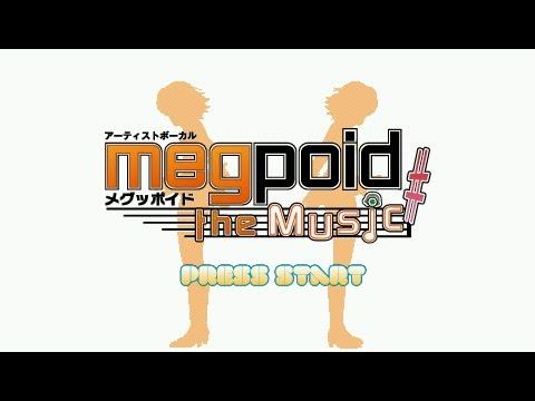 Megpoid The Music Megu Megu☆Fire Endless Nightshort ver