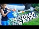 Обзор НЁРФ СУПЕРСОКЕР СОКАЗУКА! Крутой водный Бластер! / Нерф битва