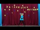 Конкурс ЗВЁЗДНЫЕ РОССЫПИ импровизация