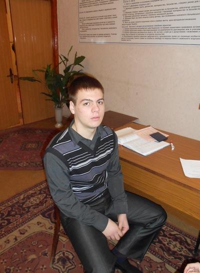 Михаил Гончаренко, 13 октября 1992, Мариуполь, id190788679
