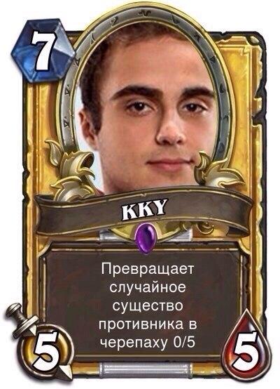 karty_hearthstone_s_izvestnymi_lichnostyami