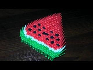 Модульное оригами арбузная долька мастер класс (мк) для начинающих