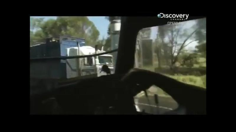 Реальные Австралийские дальнобойщики HD 4k 1 сезон 4 серия Real Australian truckers HD 4k 1 season 4 series