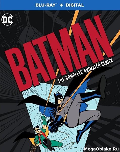Бэтмен (1-2 сезоны: 1-85 серии из 85) / Batman: The Animated Series / 1992-1995 / ДБ, СТ / BDRip + BDRip (720p)