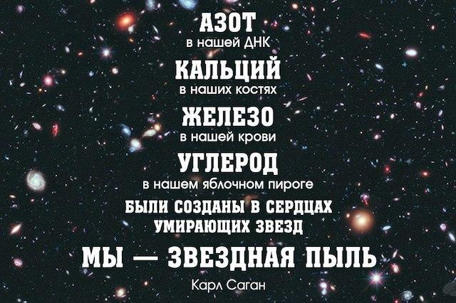 https://pp.vk.me/c619325/v619325773/112f9/UyoznayNkVI.jpg