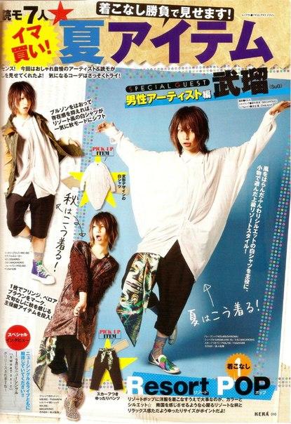 Takeru photos - Страница 15 ChnlYI99YZg