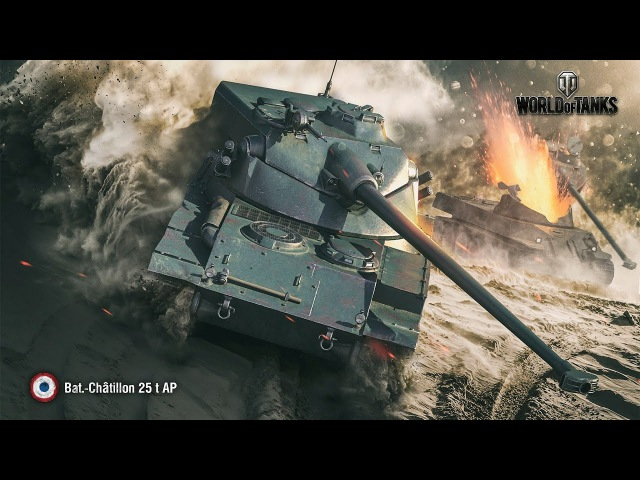 Bat.-Châtillon 25 t AP ЛИНИЯ ЗИКФРИДА БОЙ НА ВОЙНА[World of Tanks]