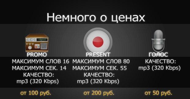 http://cs405231.userapi.com/v405231368/d91/KToTVJoglDE.jpg