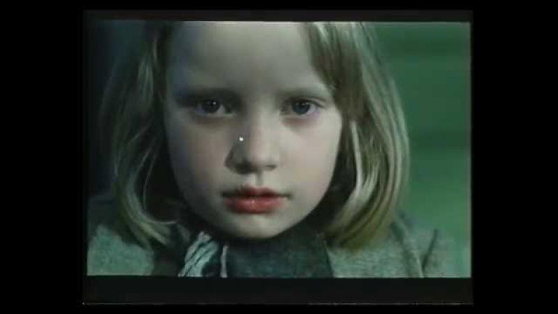 Liten Ida Маленькая Ида 1981