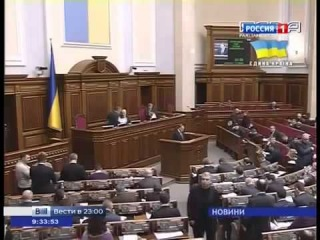 Этого не покажут по укрТВ (РОССИЯ1, «Вести», 05-03-2014)