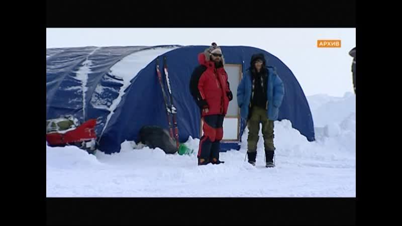 Красноярские летчики отправились в экспедицию на Северный Полюс