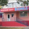 Медицинский центр Биомед