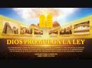 Tráiler del documental AQUEL QUE TIENE LA SOBERANÍA SOBRE TODAS LAS COSAS La promulgación de la ley
