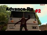 Advance-Rp | LP #2 | Работа водителя автобуса и как сбежать из тюрьмы