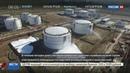 Новости на Россия 24 • Всероссийская тренировка спасателей: МЧС подводит итоги