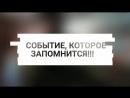 ❤Конкурс красоты Миссис Подмосковья 2018 2 этап❤