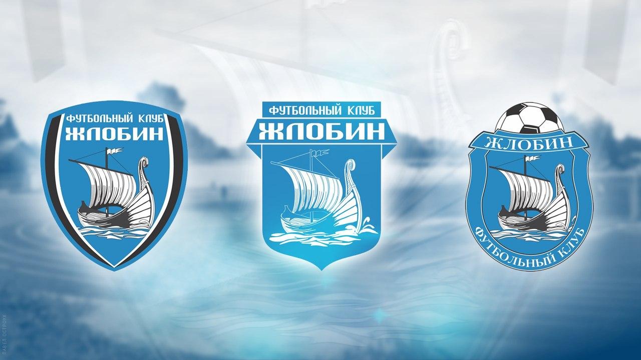 Конкурсные логотипы ФК