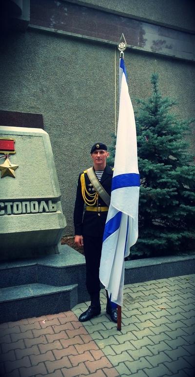 Владимир Ребченко, Лотошино, id204300222