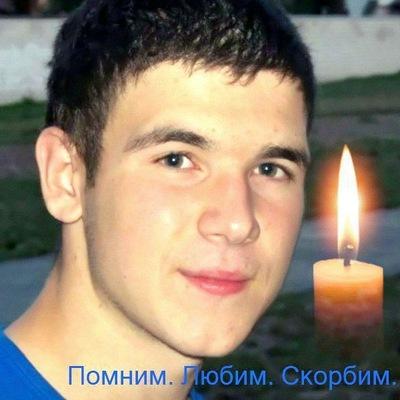 Артём Гринёв, 15 августа , Клинцы, id122884181