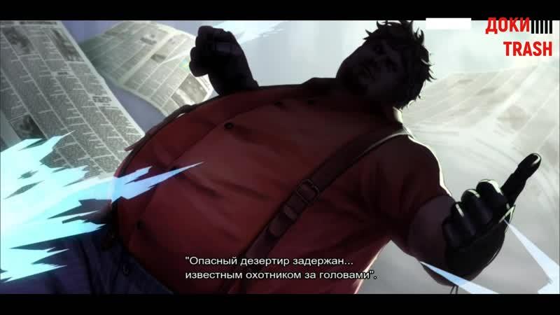 Street Fighter Толстячок и Очкарик Компания