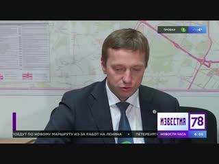 В комитете по развитию транспортной инфраструктуры рассказали, как будет развиваться петербургская подземка. (15.12.2018)
