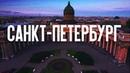 Приглашение на IX Бизнес-Форум Батэль