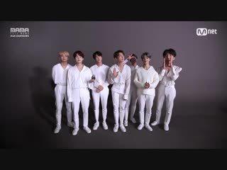 [#2018MAMA] Star Countdown D-2 by BTS