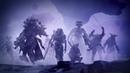 Destiny 2 Контракты на особо опасных преступников в затерянных секторах