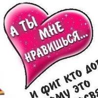 Елена Цой, 21 апреля 1983, Жлобин, id202118598