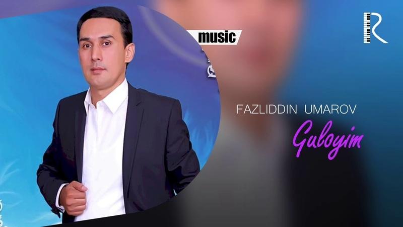 Fazliddin Umarov - Guloyim | Фазлиддин Умаров - Гулойим (music version)
