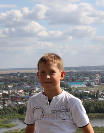 Дима Петров, 5 сентября 1999, Уфа, id90167619