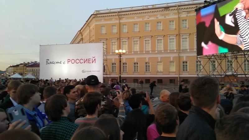 Концерт на Дворцовой в Алые паруса.mp4