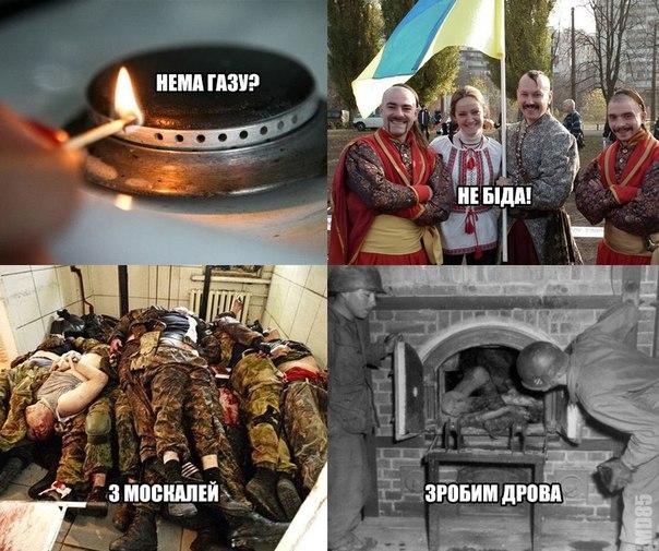 Террористы вновь обстреляли Куйбышевский и Киевский районы Донецка, - мэрия - Цензор.НЕТ 6761