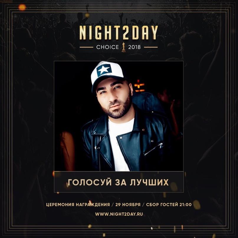 Микаэль Хетзел | Москва