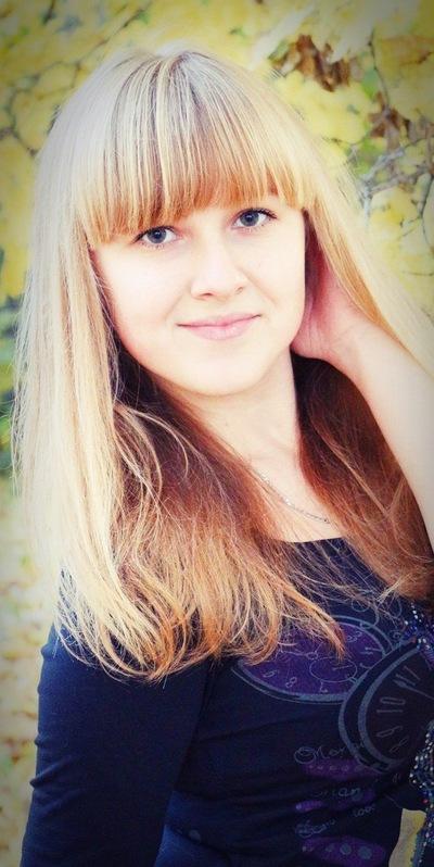 Татьяна Панина, 8 июля , Томск, id106694792