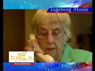 История успеха немецкой бабушки Ингеборги Моотц