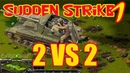 Стратегия про Вторую Мировую Противостояние 3 Война продолжается Sudden Strike Игра по сети 2 vs 2