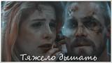 Oliver + Felicity Тяжело дышать+7x01