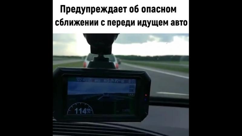Видеорегистратор Радар-детектор Ассистент водителя GPS_480p_