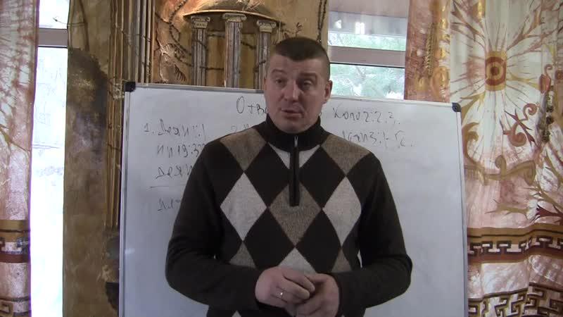 Христианская Церковь Новая жизнь.г.Днепр. 09.12.18. Ответ во Христе.Кол.2-2-3.