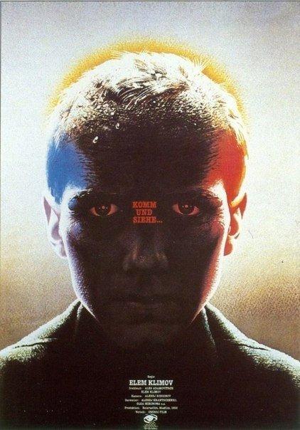 Иди и смотри (1985)
