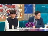 GW Radio Star - Ep. 585 (Гости_ Wheesung, Simon D, Woo Won Jae, Lee Yong Jin)